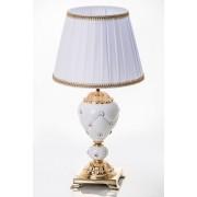 Лампа настольная 25 см.